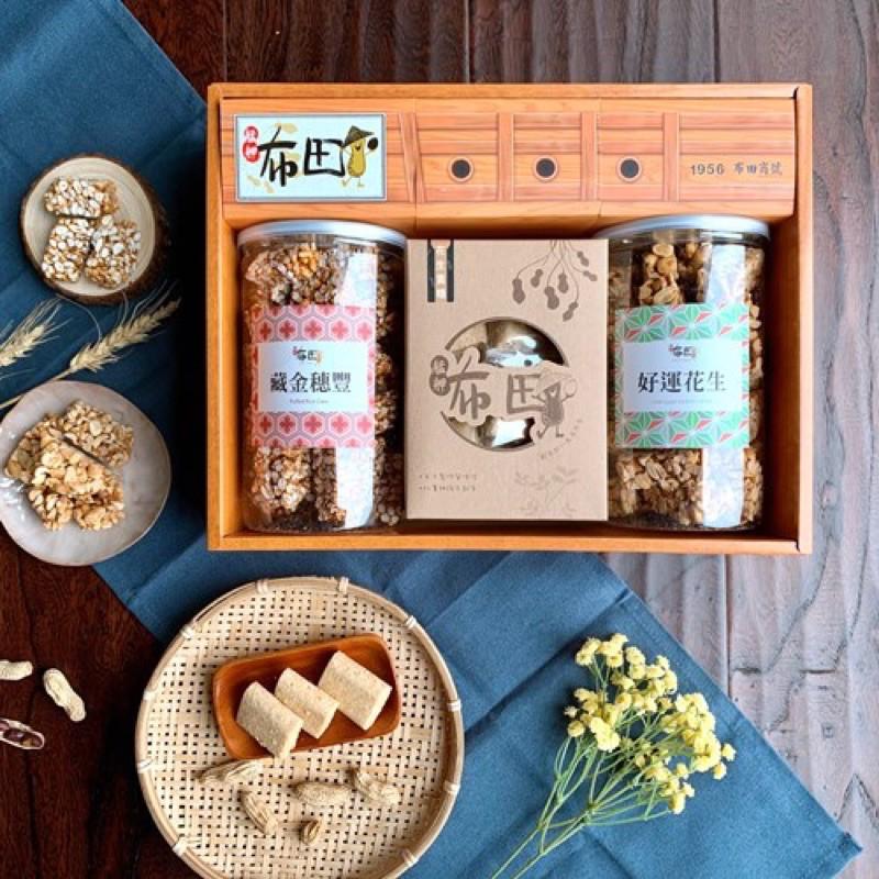 布田大吉大利新春禮盒