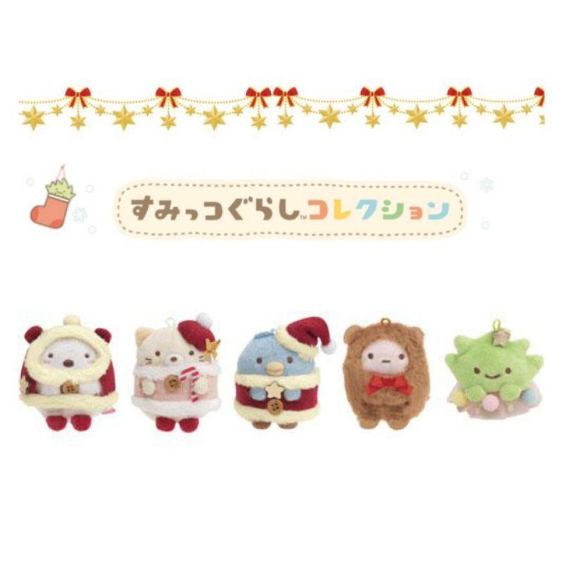 【角落生物部屋】日本 San-X 角落生物 2020 聖誕節限定 沙包 玩偶 娃娃