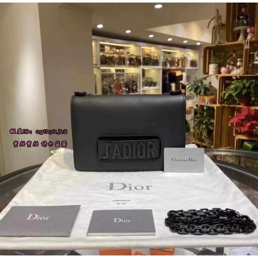 二手99新  Dior 極致黑 So black jadior  單肩斜背鏈條包  現貨在台