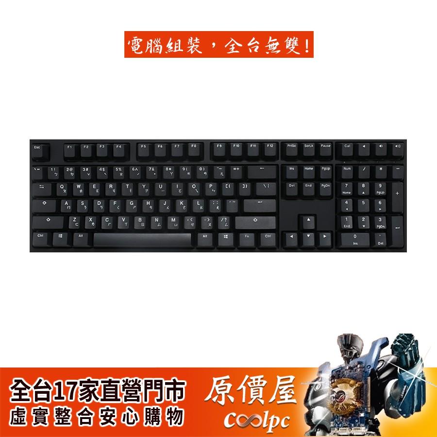 DUCKY創傑 ONE2 魅影黑 機械式鍵盤/櫻桃軸/中文/鍵盤/一年保固/鍵盤/原價屋