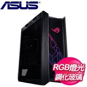 ASUS 華碩 ROG Strix Helios GX601 玻璃透側 ATX 電腦機殼 電競 免運 請詢貨況