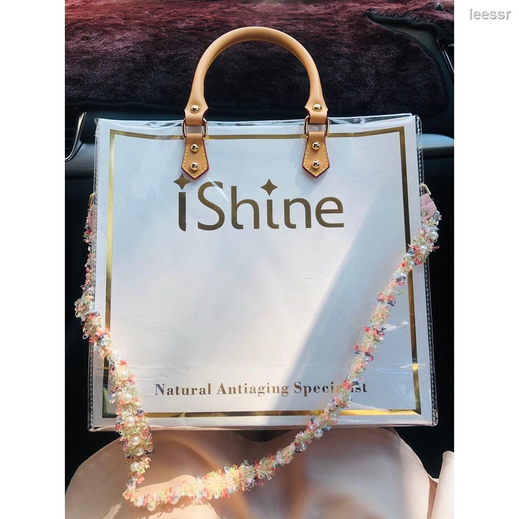 ❧【愛閃耀專區】紙袋包改造 愛閃耀 Ishine 紙袋改造材料包 紙袋包包