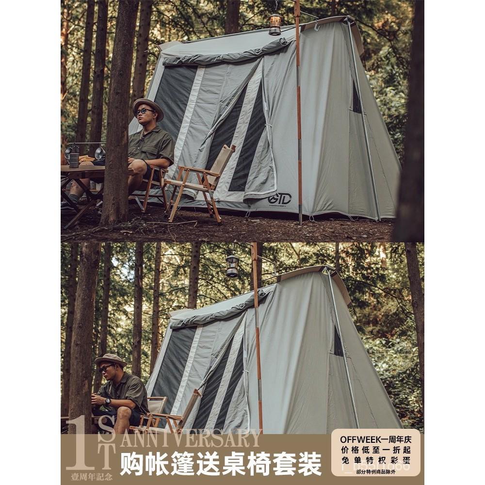 [工廠直銷 包郵】GTD冰川沙漠 四人帳美式弓形帳復古棉布露營帳篷戶外野營春日帳篷