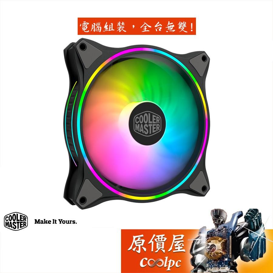 Cooler Master酷碼 MasterFan MF140 Halo ARGB/機殼風扇/原價屋