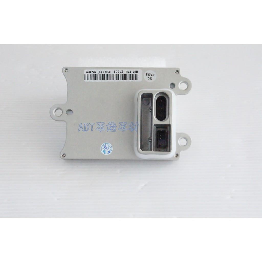 三菱 GRUNDER 05~12 原廠大燈專用 HID安定器 放電器 全新品單顆2000