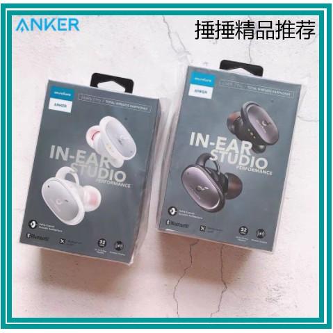 最低特價ANKER Soundcore Liberty 2 Pro 真無線藍牙耳機 藍牙耳機 抗躁耳機 降噪耳機