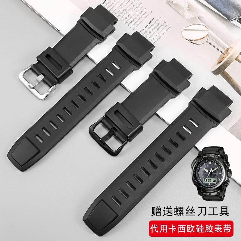 代用卡西歐矽膠PRG-260/270/500 PRW-3500/2500/5100男手錶帶