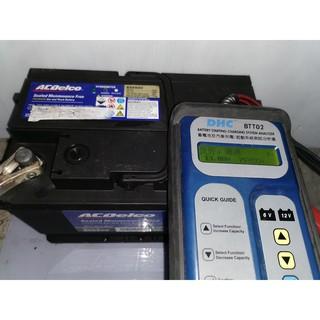 極地電池ACDelco汽車電池型號56820 規格68AH 620CCA, 實際量測CCA為757歐規車款可用 彰化縣