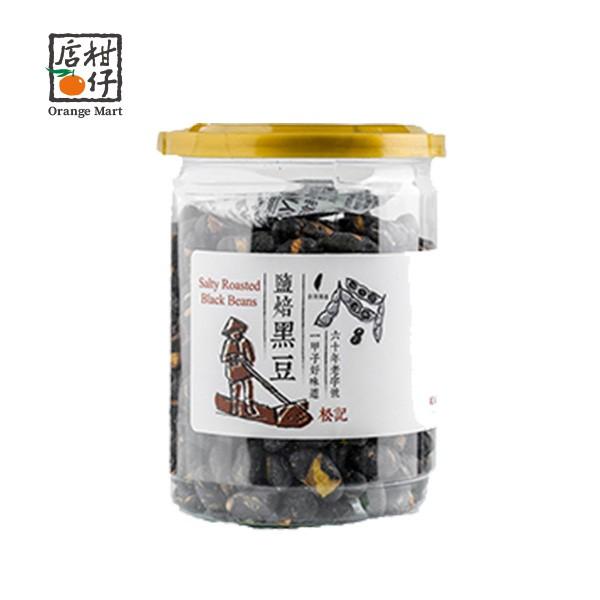 鹽焙黑豆(220g/罐)