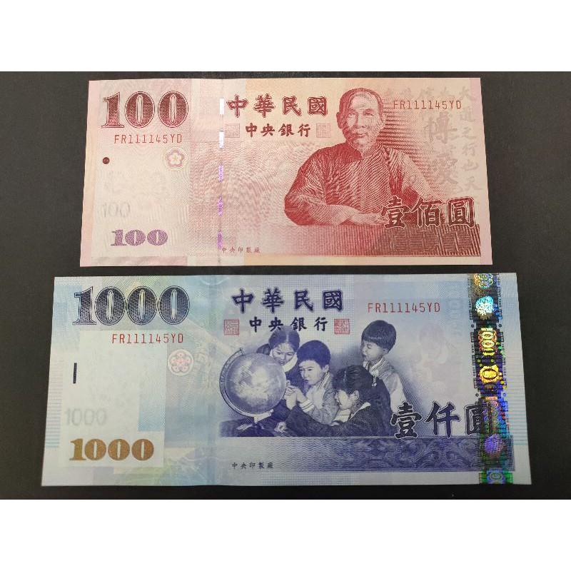 民國89年100元+93年1000元(全同軌同號) 趣味鈔2枚1組 (罕見) 全新無折