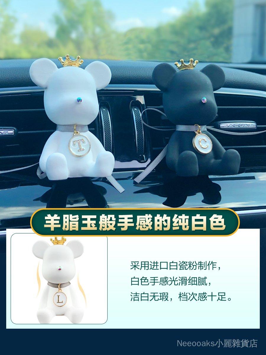 【新款 促銷】車載香水香薰可愛熊汽車空調出風口車內裝飾用品擴香石擺件車飾女