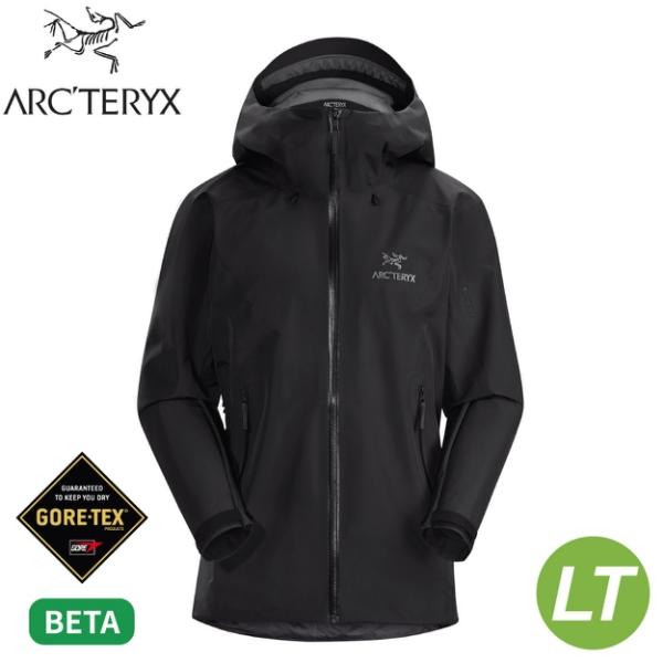 【ARC'TERYX 始祖鳥 女 Beta LT 防水外套《黑》】26827/Gore-Tex/連帽外套/夾克/防風雨