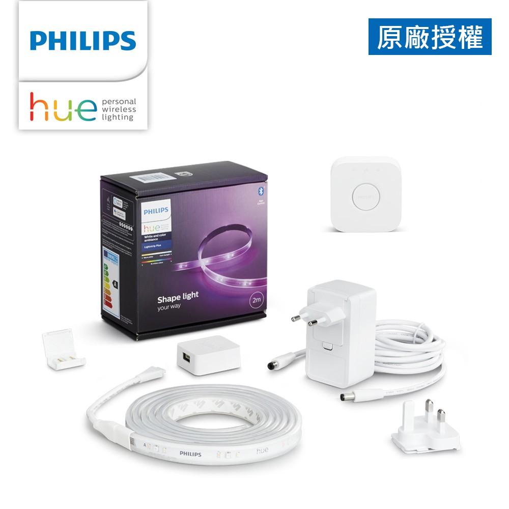 Philips 飛利浦 Hue 智慧照明 Hue 橋接器+2M 藍牙燈帶