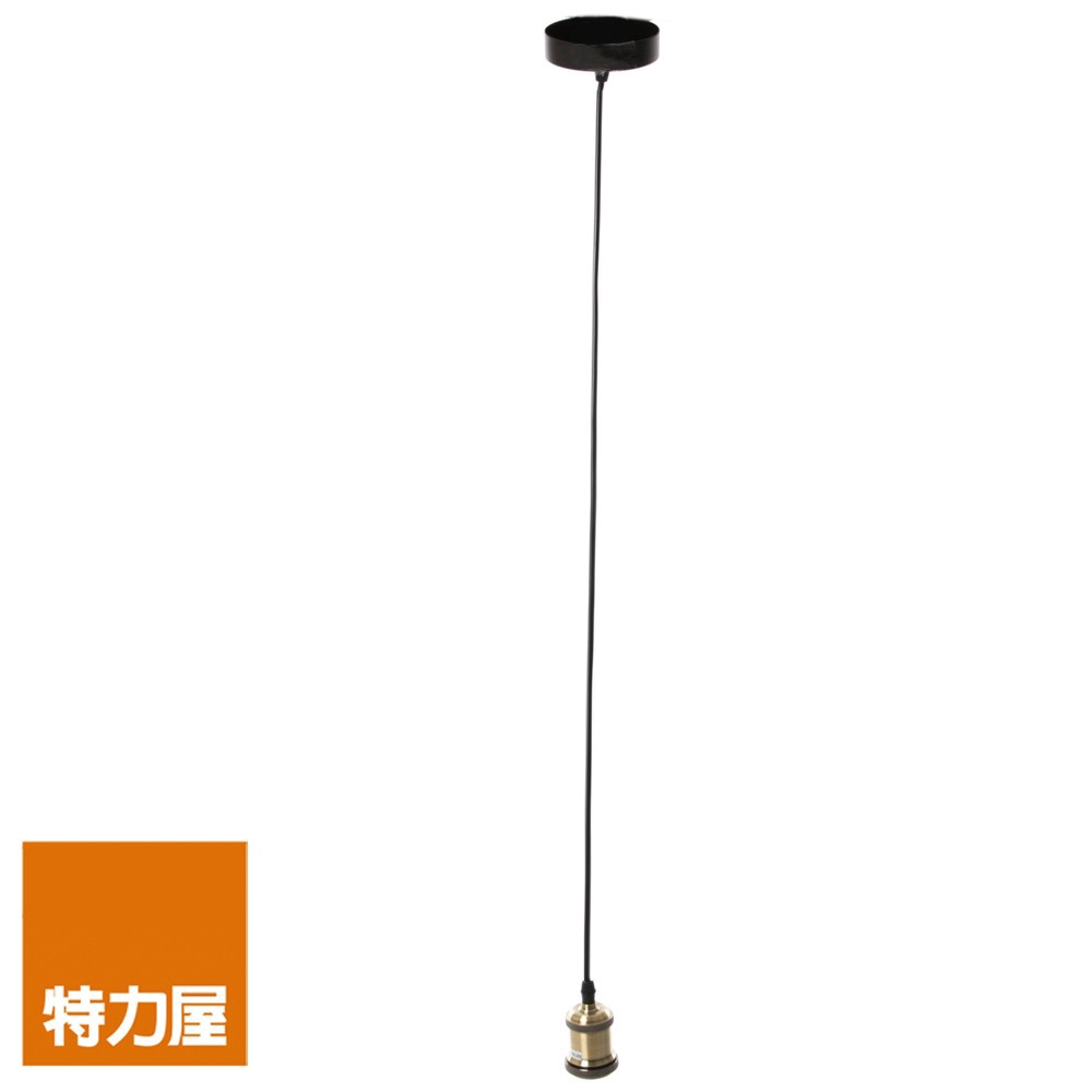 特力屋萊特燈 吊燈線配件