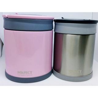 【有發票】PERFECT 理想 極緻316可提式真空燜燒鍋 雙層 1.5L 2L 便當盒 保鮮盒 保溫提鍋  燜燒鍋 新竹市