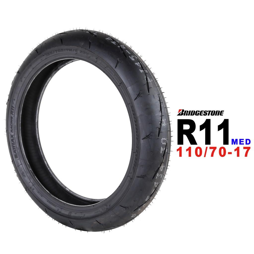 普利司通 Bridgestone  R11 跑車胎 110/70-17 中版