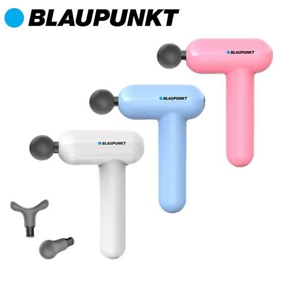BLAUPUNKT 德國藍寶 USB輕量手持按摩槍 (貝殼藍/珊瑚粉/珍珠白)【杏一】