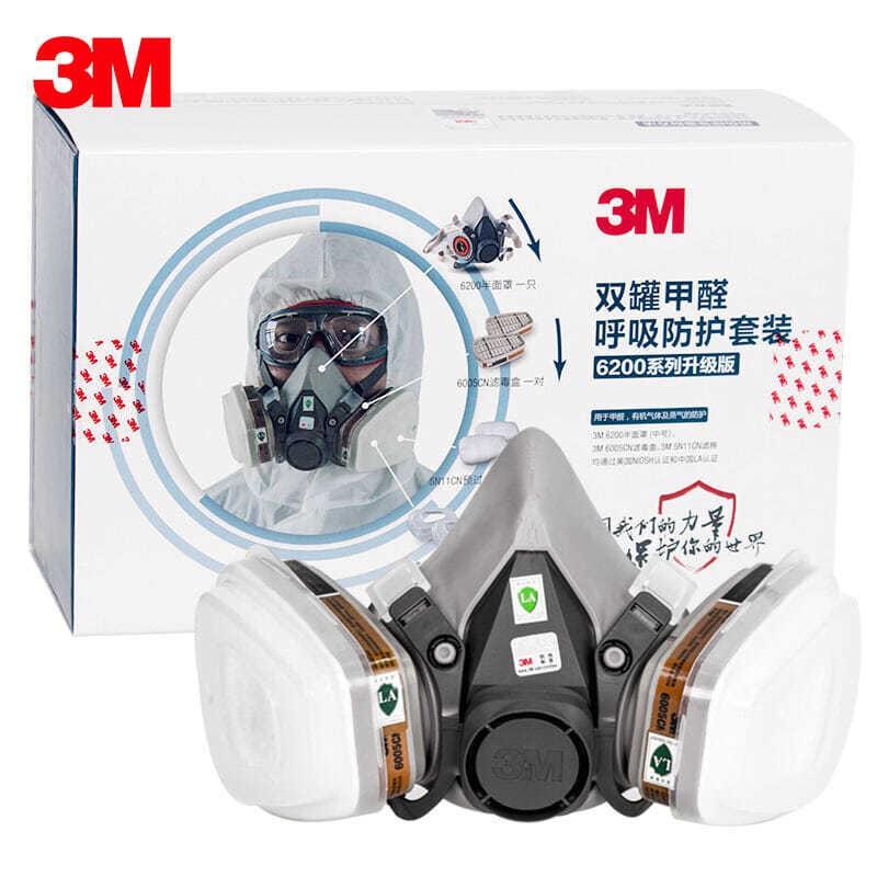 防毒面罩 防毒面具 3m 防毒面具 火災 防毒面具口罩 3M防毒面具6200防甲醛面罩防塵毒防異味七件套裝修防護甲醛油漆