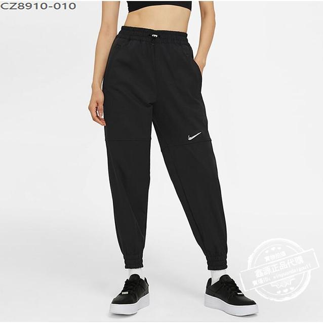 今日特價Nike 耐吉 2021年新款女子SWSH PANT WVN HR休閒運動梭織長褲CZ8910-0