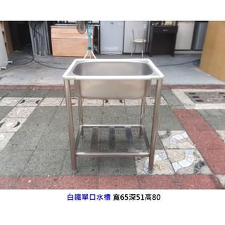 永鑽二手家具 白鐵單口水槽 不鏽鋼水槽 洗手槽 水槽 流理臺 二手水槽 流理台 中古水槽 臺中市