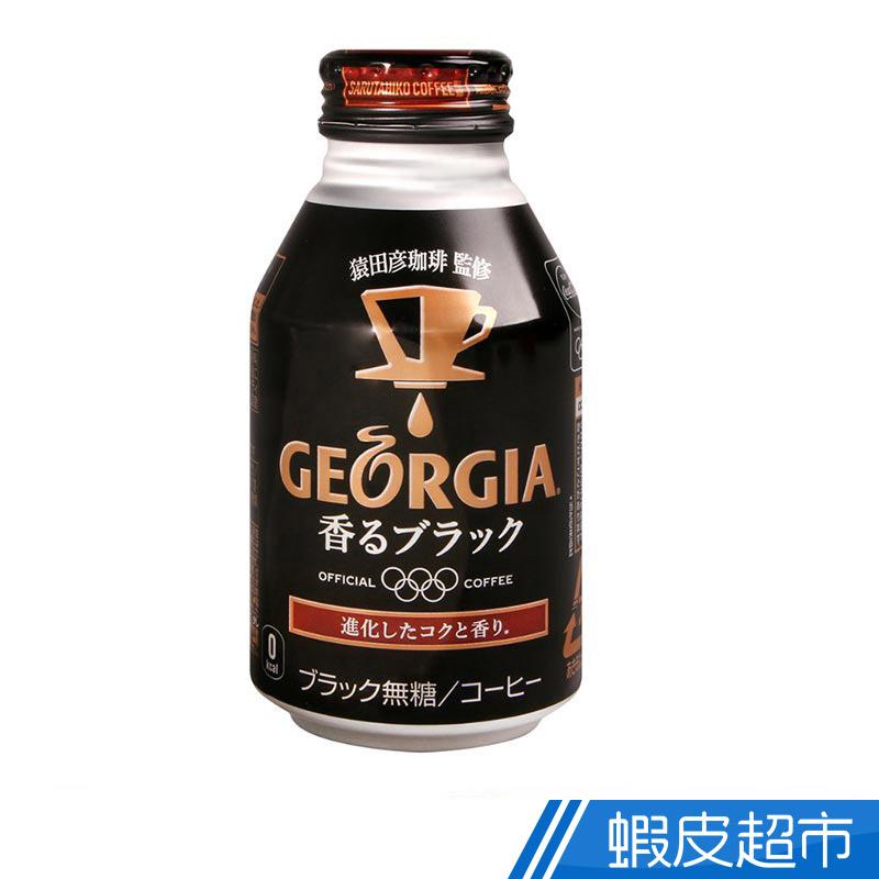 日本可口可樂Coca-Cola GEORGIA咖啡-Black 260ml 日本原裝進口 現貨 蝦皮直送