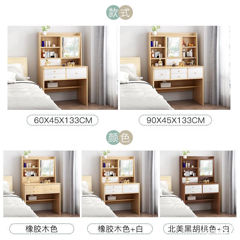 【熱銷】梳妝臺臥室現代簡約收納柜一體北歐小戶型鏡子化妝桌子網紅ins風