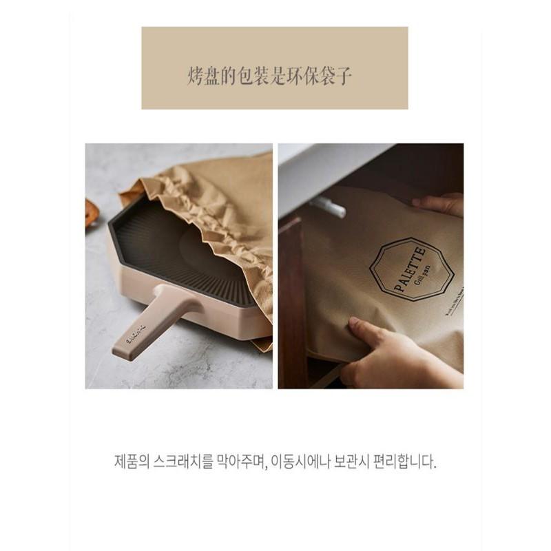 BIGMOHOME 居家家飾 DR.HOWS 網美烤盤