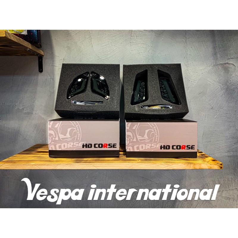 Vespa 偉士國際 HD CORSE LED前後導光型方向燈 GTS/GTV專用