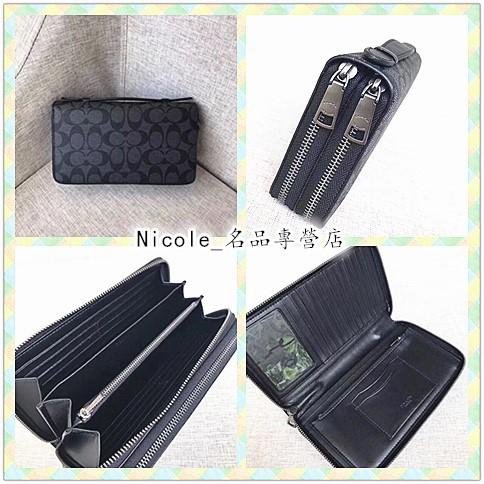Nicole代購 COACH 93504 男生經典紋PVC拼牛皮多功能手拿包 多卡位大容量手拿包 附購證