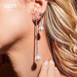 新品 APM Monaco 摩納哥 單只珍珠耳環 百搭 微鑲 氣質簡約 女 亞金材質銀耳針 單隻耳釘 法式長耳墜 桃園市