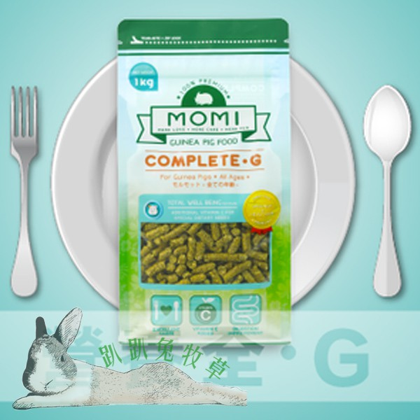 ◆趴趴兔牧草◆MOMI 摩米營養全G 天竺鼠飼料 1公斤
