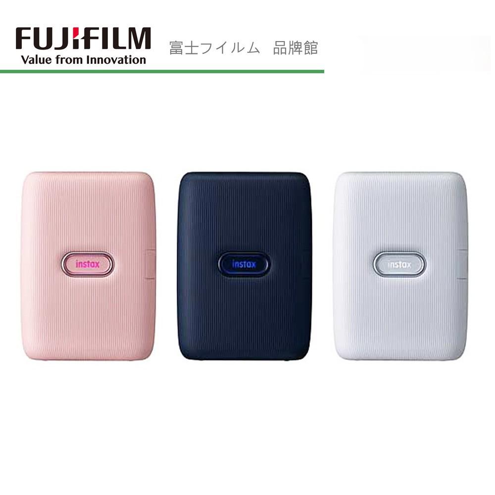 FUJIFILM 富士 instax mini Link 相印機 公司貨 藍/白/粉 3色