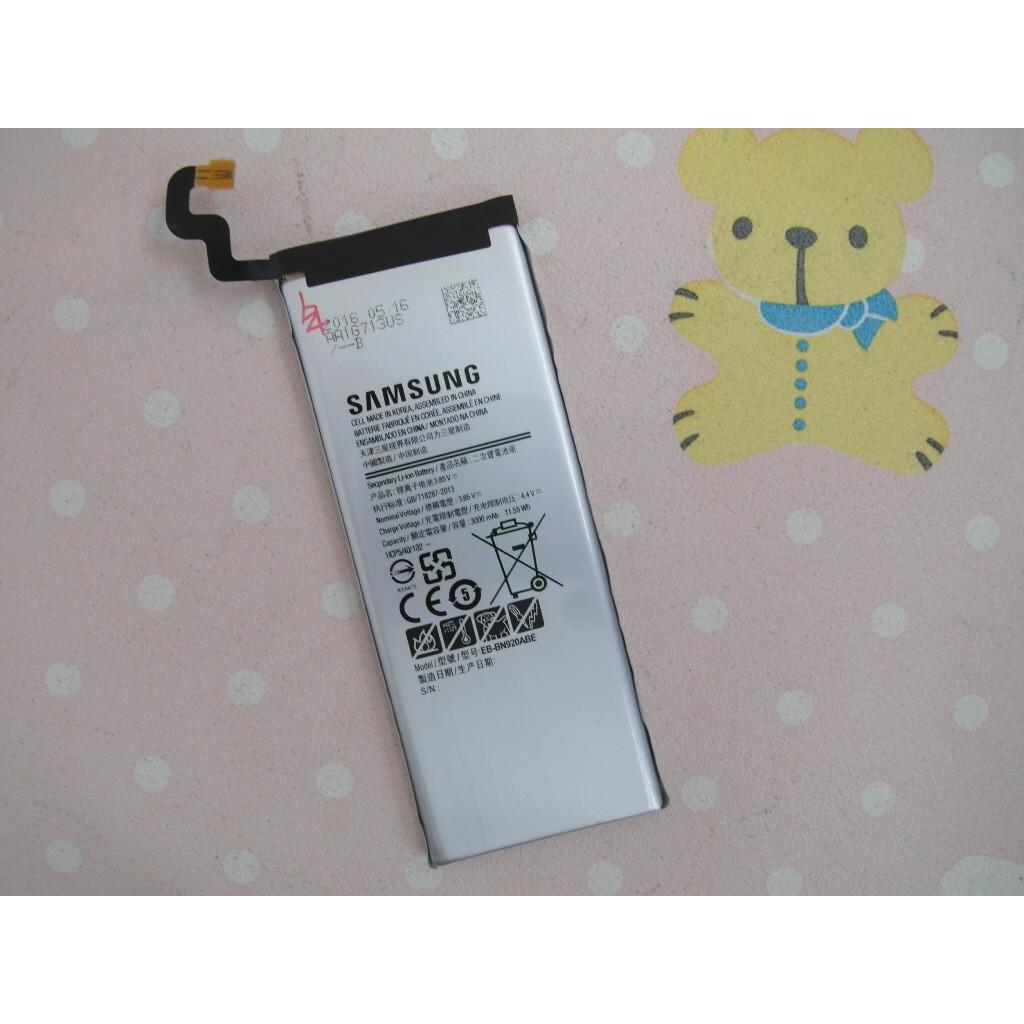 三星 Galaxy Note5 電池 note 5 現貨 N9208 電池 三星note5【此為DIY價格不含換】