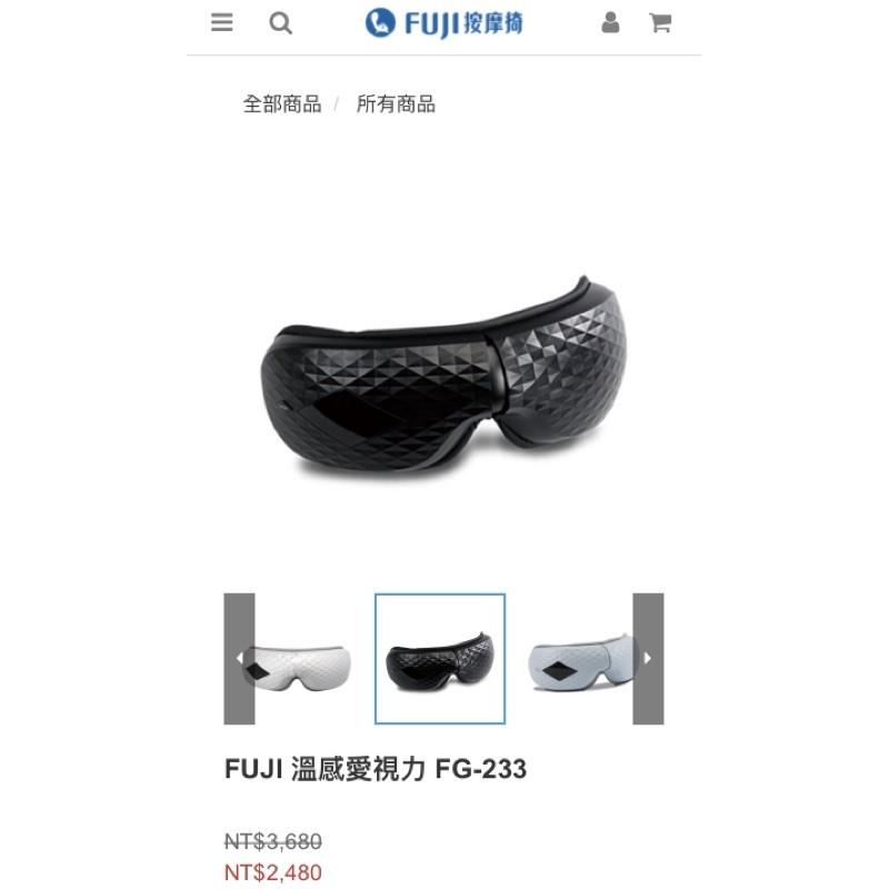 FUJI 溫感愛視力 FG-233