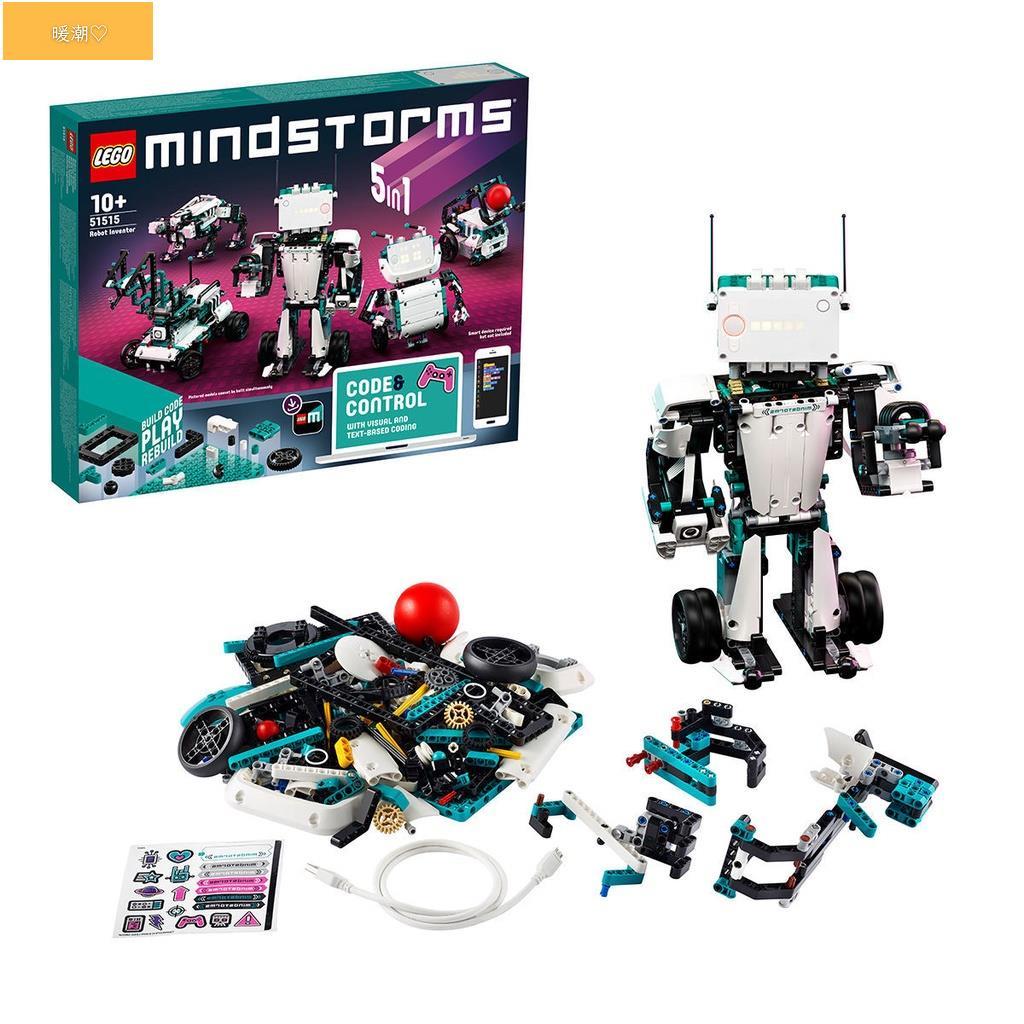 暖潮♥秒發🎁10月新品 LEGO 樂高 51515 MINDSTORMS頭腦風暴機器人發明家