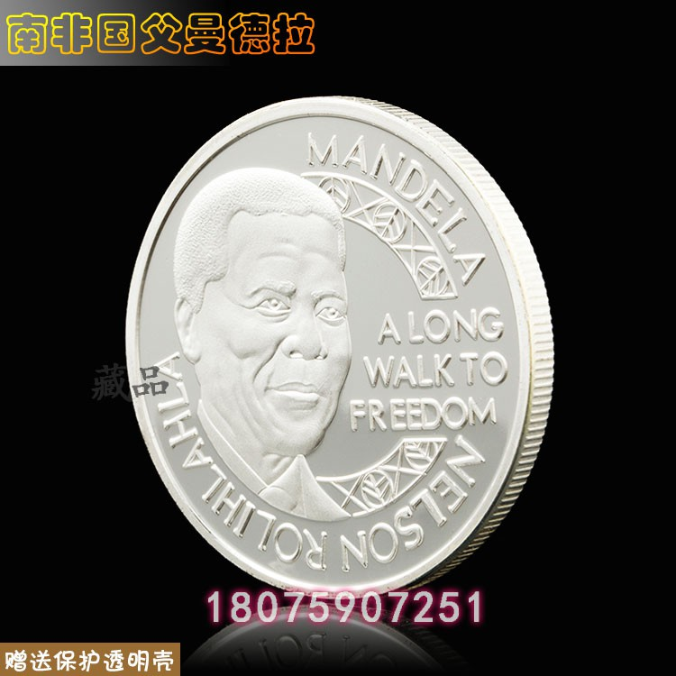 現貨  首相曼德拉 南非國父紀念幣人物銀幣精致收藏禮物金幣幸運幣