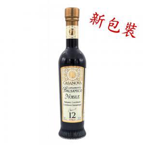 義大利卡薩諾瓦CASANOVA 12年巴薩米克陳年葡萄醋250ml 原價1850 (多量優惠請私訊)