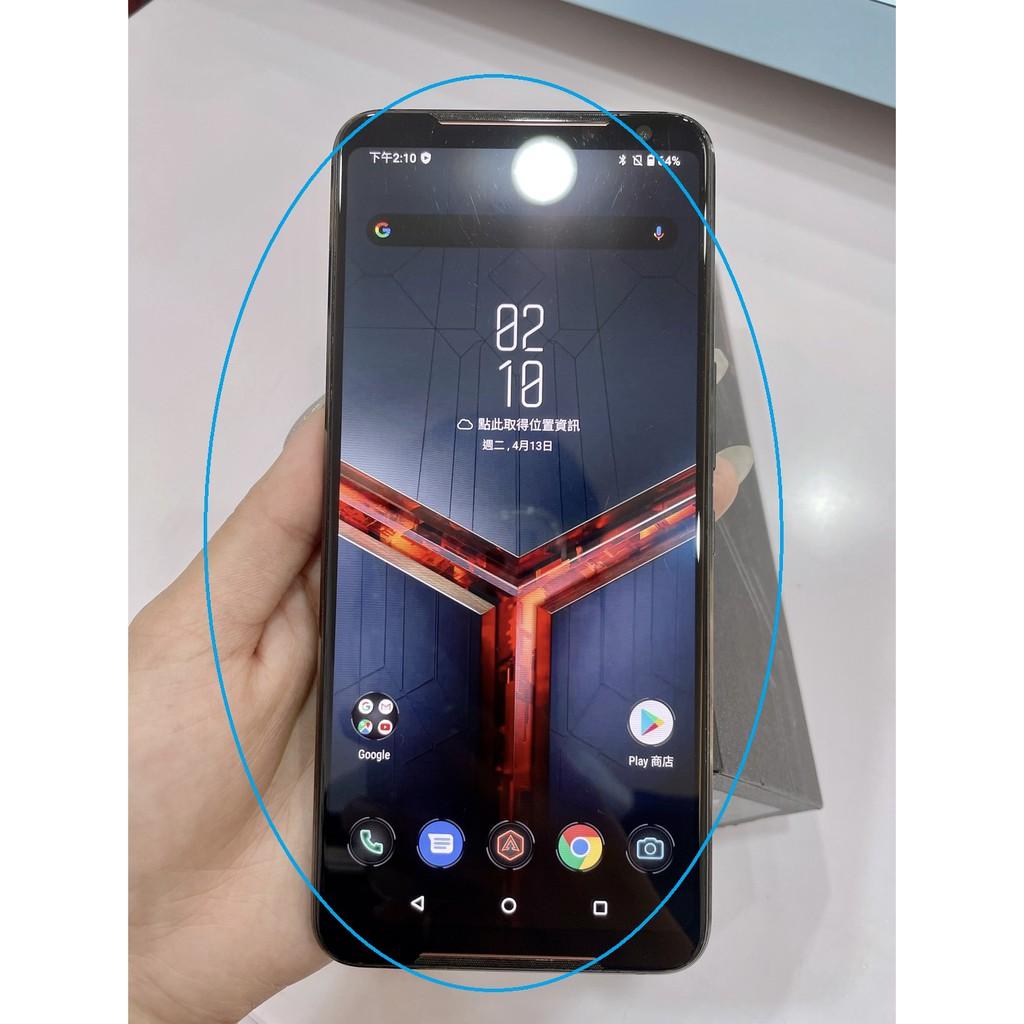 ASUS ROG Phone II ZS660KL 6.59吋 12G/1TB 黑#二手機#保固中#彰化店 08334
