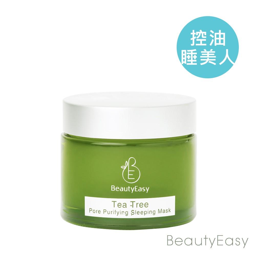 BeautyEasy茶樹控油晚安凍膜70g