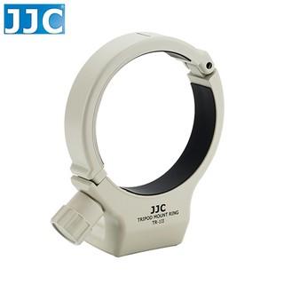 又敗家JJC副廠腳架環相容原廠小小白Canon腳架環A II(W)A-2 AII適70-200mm 300mm f4 L