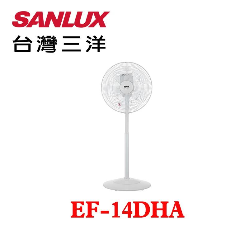 【SANLUX 台灣三洋】EF-14DHA 14吋 DC遙控電風扇