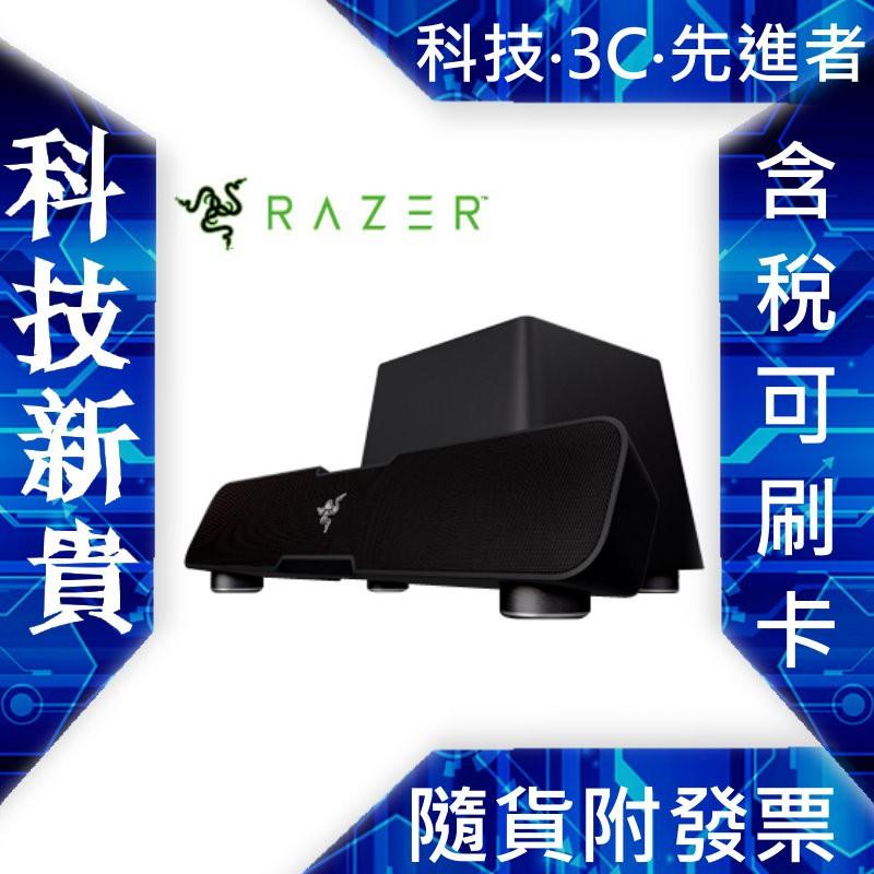 【科技新貴】 雷蛇 Razer Leviathan 利維坦巨獸 5.1 聲道 電競喇叭 喇叭 5.1音箱