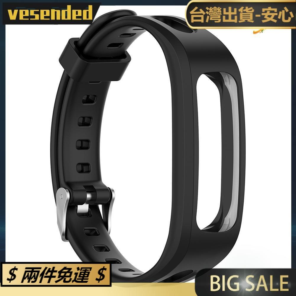 麋鹿社🚀HUAWEI HUAWEI 華為 Honor Band 4 跑步版 / 華為 Band 3e 的錶帶矽膠錶帶