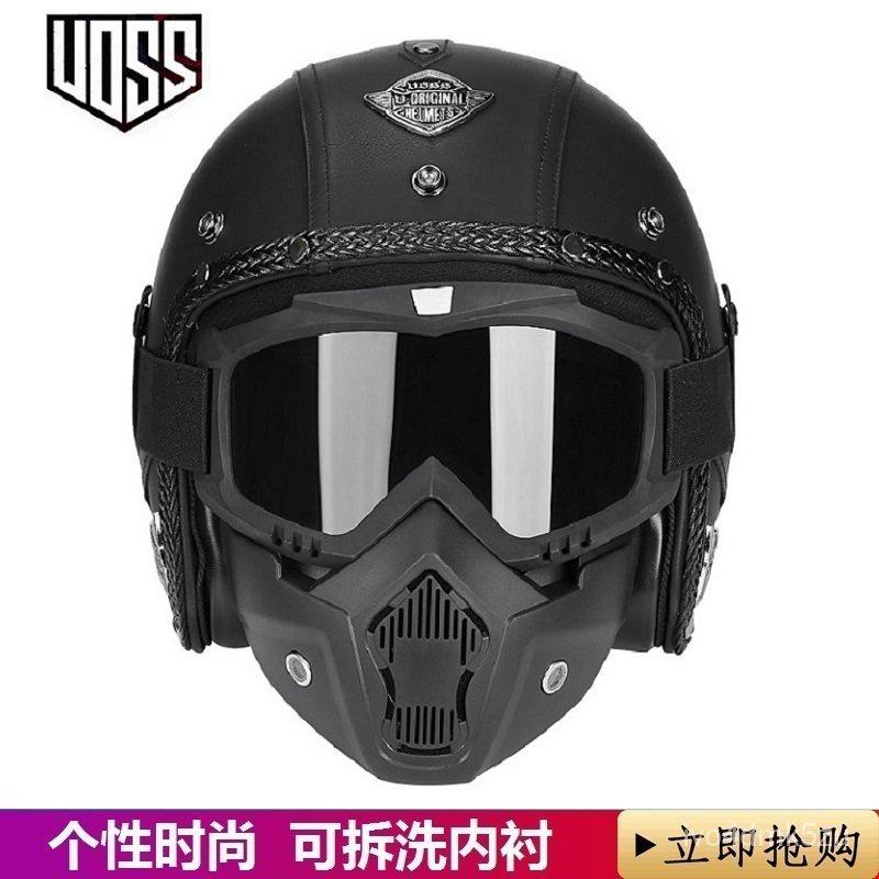 重機車罩VOSS復古頭盔哈雷半盔男女夏機車安全帽個性電動車3/4盔皮盔四季 0rSy