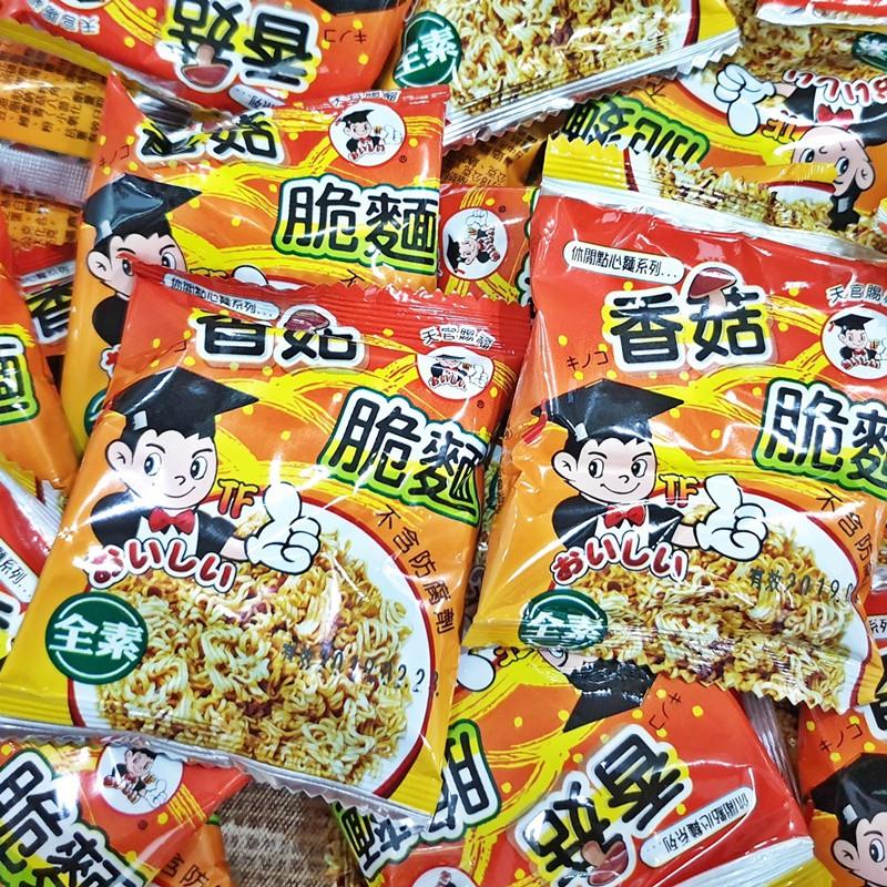 天福小博士素香脆麵-香菇 500g(27包)【2019070800063】(台灣零食)