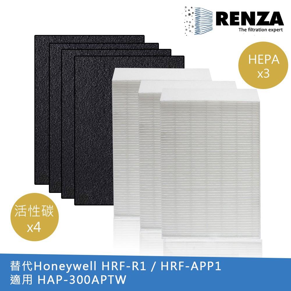 Renza濾網 適用Honeywell HPA-300APTW HPA 300 空氣清净機濾芯 HEPA 活性碳