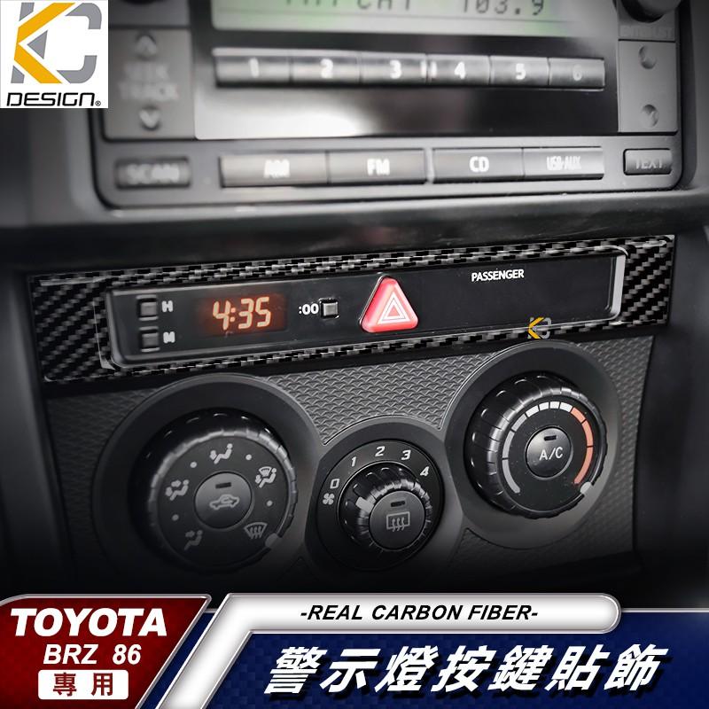 真碳纖維 豐田 TOYOTA 速霸陸 SUBARU BRZ 86 GT 大燈 卡夢貼 碳纖維框 音響 貼 改裝 中控開關