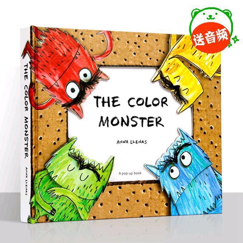 The Color Monster我的情緒小怪獸原版英文早教立體繪本翻翻童書
