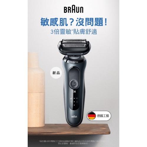 含保固 德國百靈BRAUN電動刮鬍刀 6系列 60-N1000S 9.9成新 恆隆行公司貨 父親情人節禮物全機防水好清理