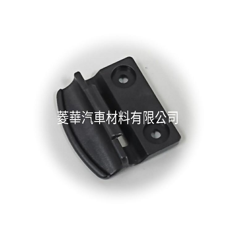 菱華汽材 忍哥 ZINGER 2.4 中央扶手置物箱開關 2006年~ 中華三菱正廠件
